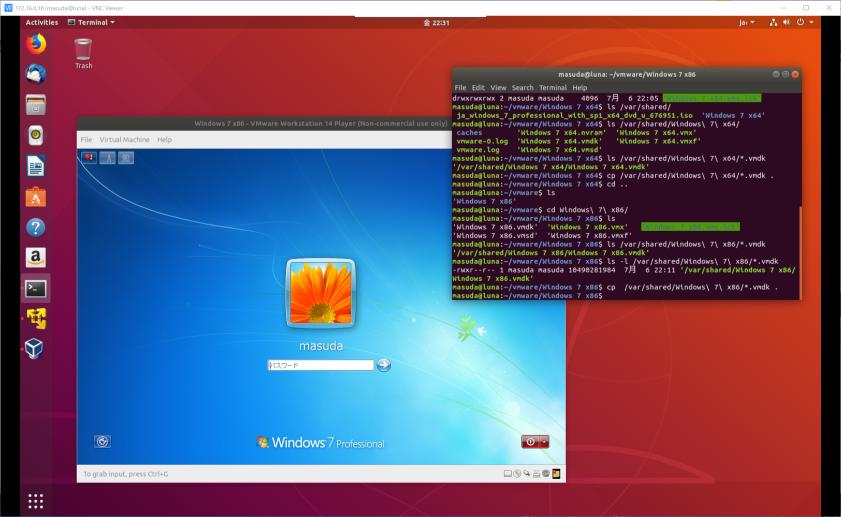 サブ開発環境を Ubuntu 18.04 で準備する   Moonmile Solutions Blog